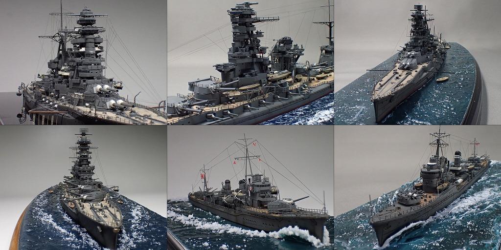 ズボック海軍工廠の沿革【艦船模型製作ブログ】